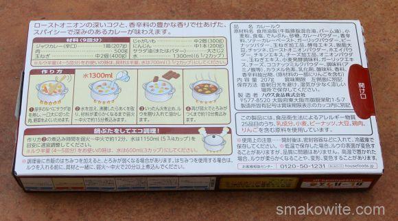 japońskie kostki curry